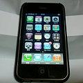 写真: 愛ぽん(iPhone 3GS 16GB Black)