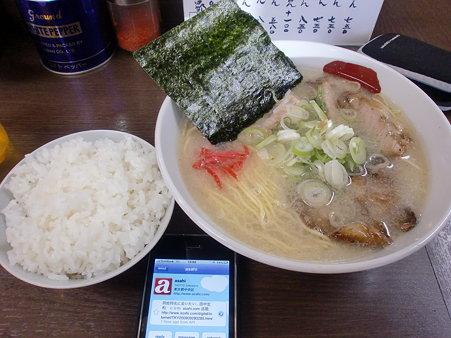 麺屋三四郎 豚とろ塩+ライス