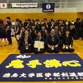 20170618春季医歯薬剣道大会in大阪