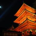 写真: 京に流れる