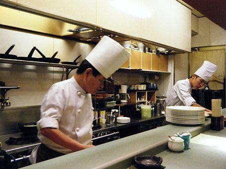 葵 オープンキッチン