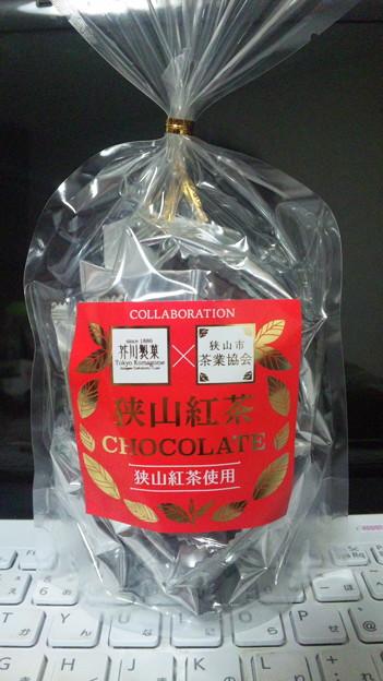 狭山紅茶チョコ