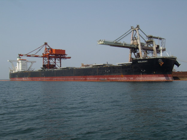 Bulk carrier - COLOGNY