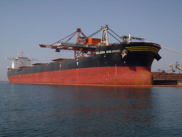 写真: Bulk carrier - GOLDEN ZHEIJIANG