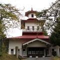 写真: 旧岩谷堂共立病院