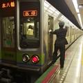 都営新宿線新宿三丁目駅2番線 都営10-280F各停本八幡行き側面よし