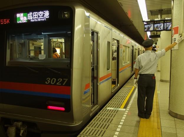 都営浅草線五反田駅2番線 京成3027F快速特急成田空港行きベル