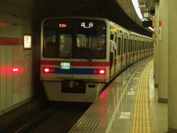 都営浅草線五反田駅2番線 京成3441快速特急成田行き前方確認