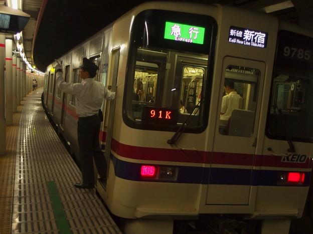 京王新線幡ヶ谷駅2番線 京王9735F急行新線新宿行き側面よし