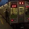 京王新線笹塚駅2番線 都営10-220F急行笹塚行き側面よし