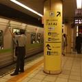 都営新宿線浜町駅2番線 都営10-280F各停本八幡行き客終合図