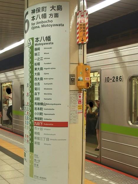 Photos: 都営新宿線九段下駅6番線 都営10-280F各停本八幡行き