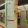 都営新宿線九段下駅6番線 都営10-280F各停本八幡行き