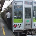 京王線明大前駅1番線 都営10-250F区急調布行き客終合図