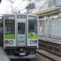 京王線明大前駅1番線 都営10-250F区急調布行き前方確認(2)