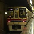 Photos: 都営新宿線小川町駅4番線 京王9734F各停本八幡行き前方確認