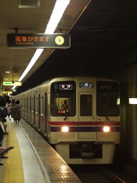都営新宿線小川町駅3番線 京王9033F各停八幡山行きあ進入