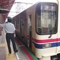 Photos: 都営新宿線船堀駅1番線 京王9043各停橋本行きベル扱い