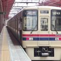 Photos: 都営新宿線船堀駅1番線 京王9043各停橋本行き前方確認