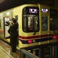 Photos: 都営新宿線市ヶ谷駅2番線 京王9036各停本八幡行き