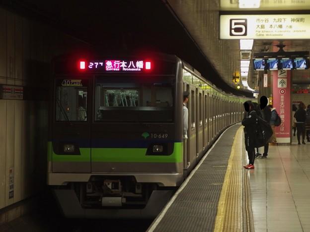 都営新宿線新宿駅5番線 都営10-640F急行本八幡行き前方確認