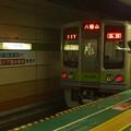 Photos: 都営新宿線本八幡駅2番線 都営10-270F各停八幡山行き表示確認