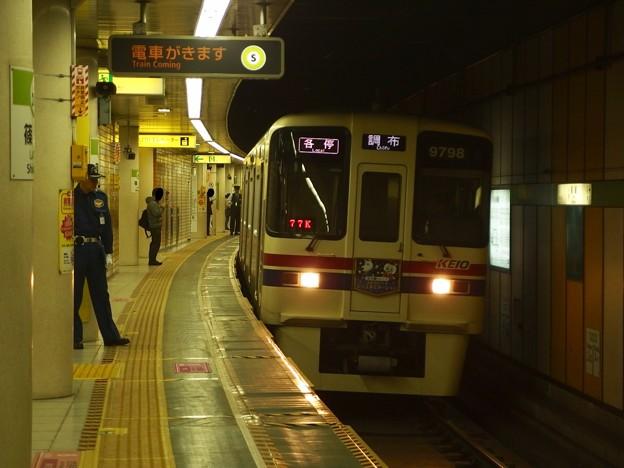 都営新宿線篠崎駅1番線 京王9048F各停調布行き進入