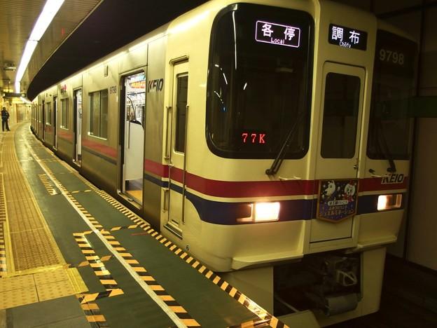 都営新宿線篠崎駅1番線 京王9048F各停調布行き(2)
