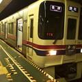 Photos: 都営新宿線篠崎駅1番線 京王9048F各停調布行き(2)