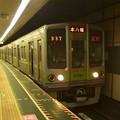 Photos: 都営新宿線篠崎駅2番線 都営10-280F各停本八幡行き(2)