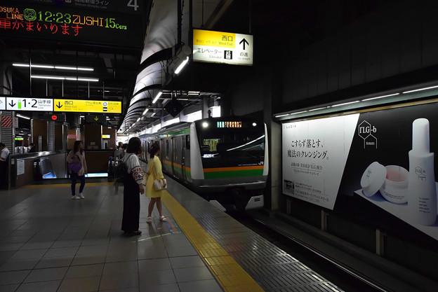 湘南新宿ライナー