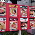 大つけ麺博2017第4陣