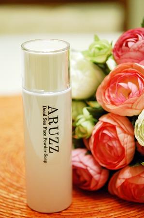 バイオ洗顔パウダー「ARUZZ」(アルズ)40g