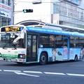 写真: 奈良交通(2)