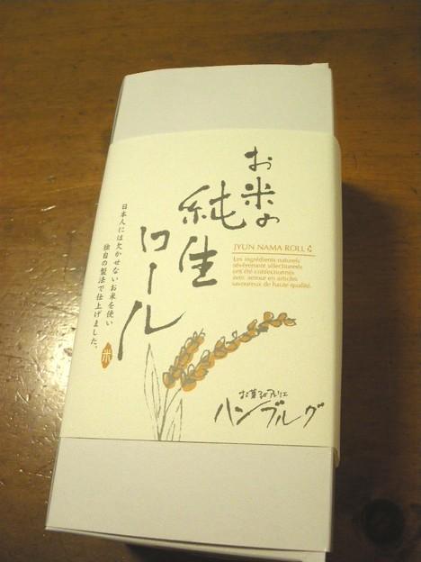20090922_お米の純生ロール_1