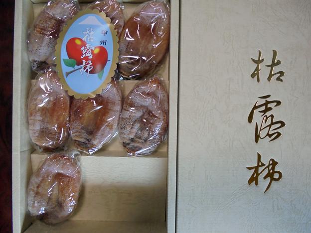 枯露柿(ころがき) 山梨産