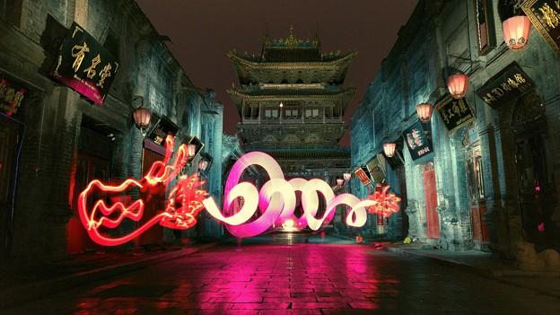 晋中の中国竜