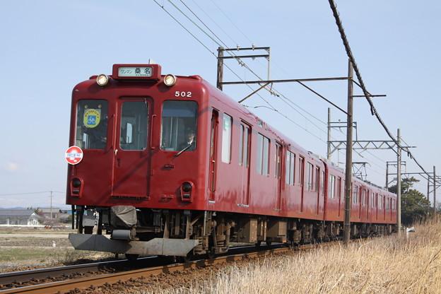 養老鉄道600系 開運号