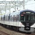 京阪臨時快速特急「洛楽」
