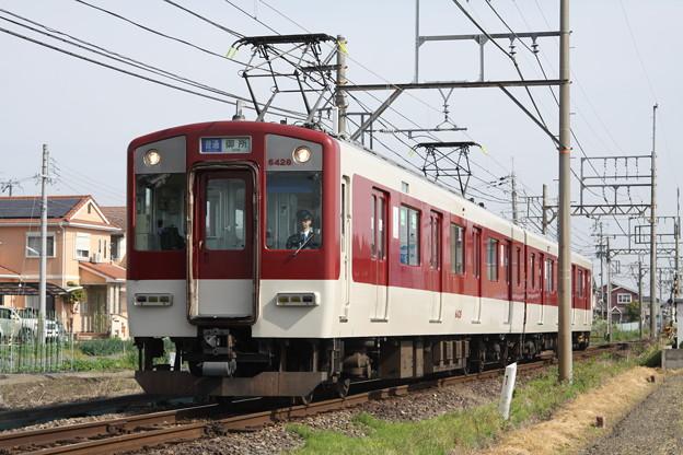 Photos: 近鉄6400系