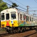 琴電1200形(綾川町)