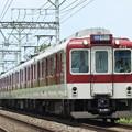 Photos: 近鉄8000系