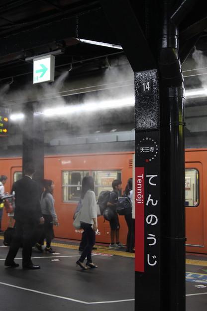 103系LA04編成(天王寺駅ホームミスト)