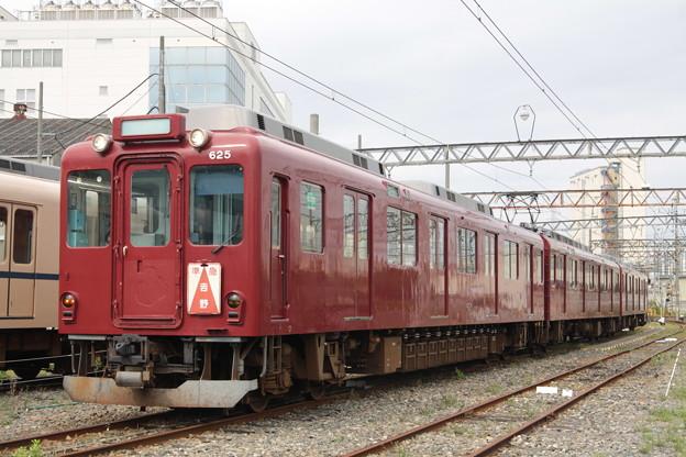 養老鉄道開業10周年記念号 撮影会(準急長野)