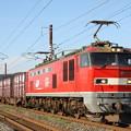 Photos: EF510貨物