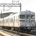 山陽電鉄 3000系(さよなら運転)