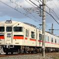 山陽電鉄3000系(網干線)
