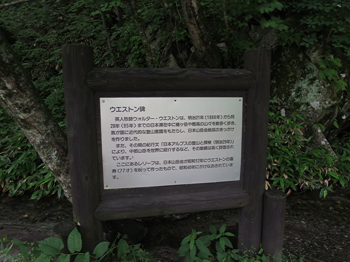 河童橋散策9