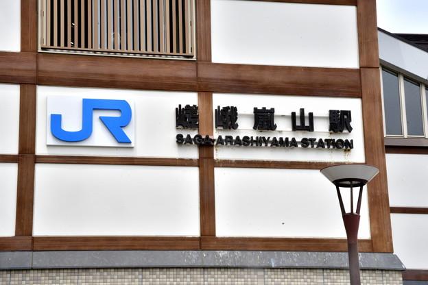 2017_0521_124654 嵯峨嵐山駅