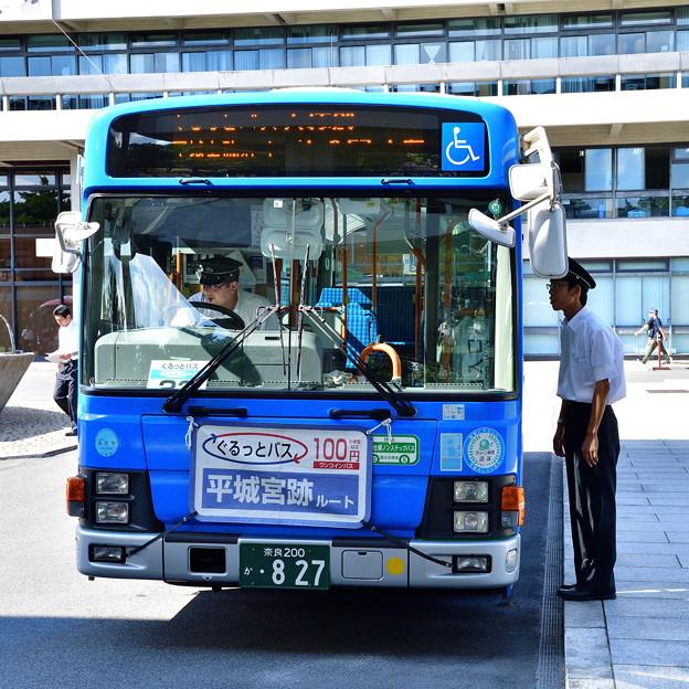 2017_0903_145619 ぐるっとバス